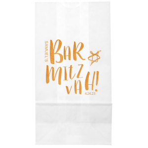 Bar/Bat Mitzvah Bag