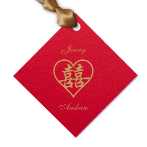 "Double Happiness Gift Tag - Convertible Red - Diamond - Personalized - Set of 50 - 4 x 4"""" by ForYourParty.com"