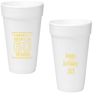 Personalized Matte Chartreuse Ink 16 oz Styrofoam Cup with Matte Chartreuse Ink Cup Ink Colors couldn't be more perfect. It's time to show off your impeccable taste.