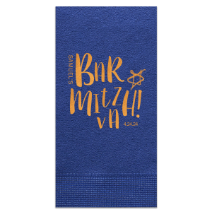 Make his Bar Mitzvah special with customized napkins! Add the Bar Mitzvah boy's name and date for a personal touch. This Light Navy napkin with Shiny Copper foil is the perfect complement to every detail of your party.