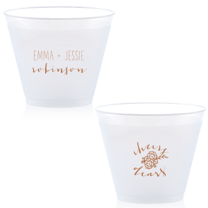 Personalized Copper Ink 9 oz Frost Flex Cup with Copper Ink Screen Print has a Marigold Bunch graphic and is good for use in Accents themed parties and can't be beat. Showcase your style in every detail of your party's theme!