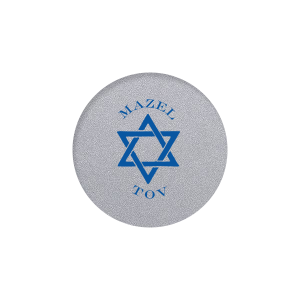 ForYourParty's elegant Stardream Silver Round Label with Matte Royal Blue Ink Color has a Star 1 graphic and is good for use in Stars, Jewish Symbols themed parties and couldn't be more perfect. It's time to show off your impeccable taste.