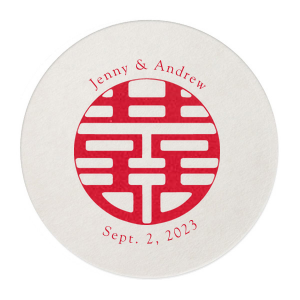 "Double Happiness - White - Round Coasters - Personalized - Set of 75 - 4 x 4"""" by ForYourParty.com"