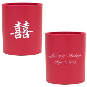 Our beautiful custom Red Round Can Cooler with Matte White Ink Cup Ink Colors has a Double Happiness graphic and is good for use in Wedding themed parties and will impress guests like no other. Make this party unforgettable.