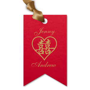 Our beautiful custom Poptone Convertible Red Diamond Gift Tag with Satin 18 Kt. Gold Foil has a Heart Double Happiness graphic and is good for use in Wedding themed parties and are a must-have for your next event—whatever the celebration!