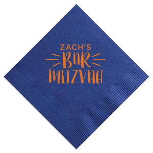 Bar Mitzvah Burst Napkin