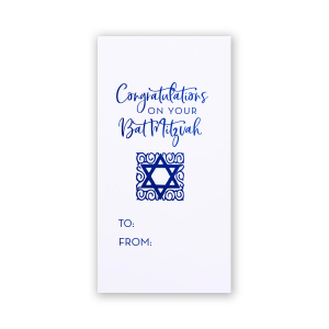 ForYourParty's chic Natural Frost White Party Pocket with Shiny Royal Blue Foil has a Star of David graphic and is good for use in Bat Mitzvah themed parties and will look fabulous with your unique touch. Your guests will agree!