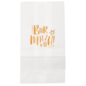 Our custom White Party Bag with Shiny Copper Foil Color has a Painted Star graphic and is good for use at Bar/Bat Mitzvah parties and will add that special attention to detail that cannot be overlooked.