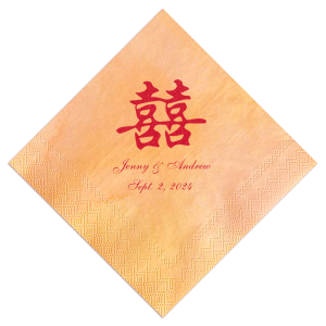 ForYourParty's personalized Watercolor Sunrise Patterned Cocktail Napkin with Satin Lipstick Red Foil has a Double Happiness graphic and is good for use in Wedding themed parties and can be personalized to match your party's exact theme and tempo.