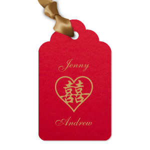 "Double Happiness Gift Tag - Convertible Red - Arch - Personalized - Set of 50 - 2.5 x 4.125"""" by ForYourParty.com"