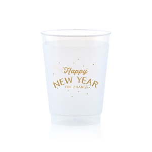 Our custom Gold Ink 12 oz Frost Flex Cup with Gold Ink Screen Print has a starburst stars graphic and is good for use in Lovely Press themed parties and can be customized to complement every last detail of your party.