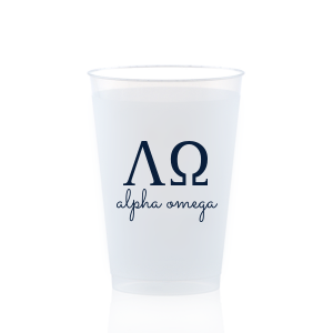 Personalized Matte Navy Ink 16 oz Frost Flex Cup with Matte Navy Ink Cup Ink Colors can't be beat. Showcase your style in every detail of your party's theme!