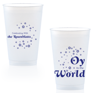 Our Custom 16 oz Frost Flex Cup with Matte Cobalt Ink Cup Ink Colors has a Star of David Frame graphic and is good for use in Jewish and Hanukkah themed parties and are a must-have for your next event—whatever the celebration!