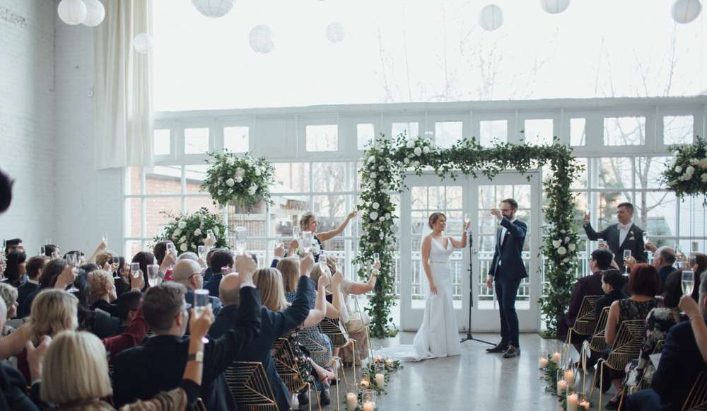 modern geometric wedding reception arch