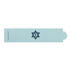 Our custom Poptone Sky Blue Napkin Ring with Matte Navy Foil Color has a Star 1 graphic and is good for use in Star, Jewish themed parties and will impress guests like no other. Make this party unforgettable.
