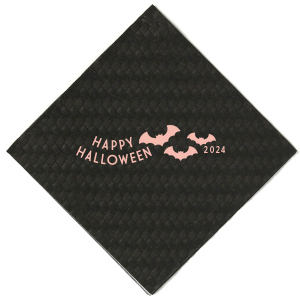 Our beautiful custom Ballet Pink Cocktail Napkin with Matte Black Foil has a Bats graphic and is good for use in Halloween, Holiday, Animals themed parties and will make your guests swoon. Personalize your party's theme today.