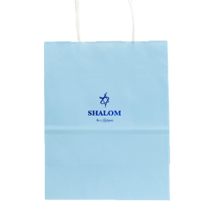 Our beautiful custom Sky Blue Gift Bag with Shiny Royal Blue Foil Color has a Painted Star graphic and is good for use in Jewish, Holiday themed parties and will give your party the personalized touch every host desires.
