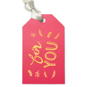 For You Leaf Gift Tag