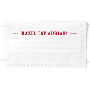 Mazel Tov! Face Mask