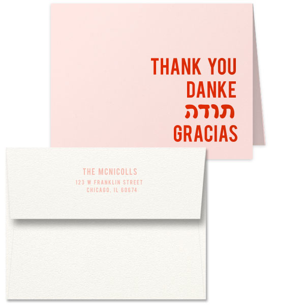 Poptone Pastel Pink A world of Thanks note card with shiny poppy foil