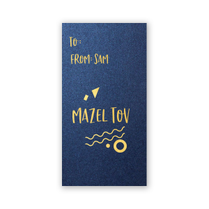 Geometric Mazel Tov Party Pocket